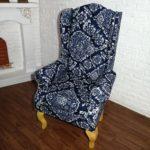 Fotel NAVY BLUE 1